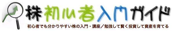 スクリーンショット 2015-04-18 18.44.04