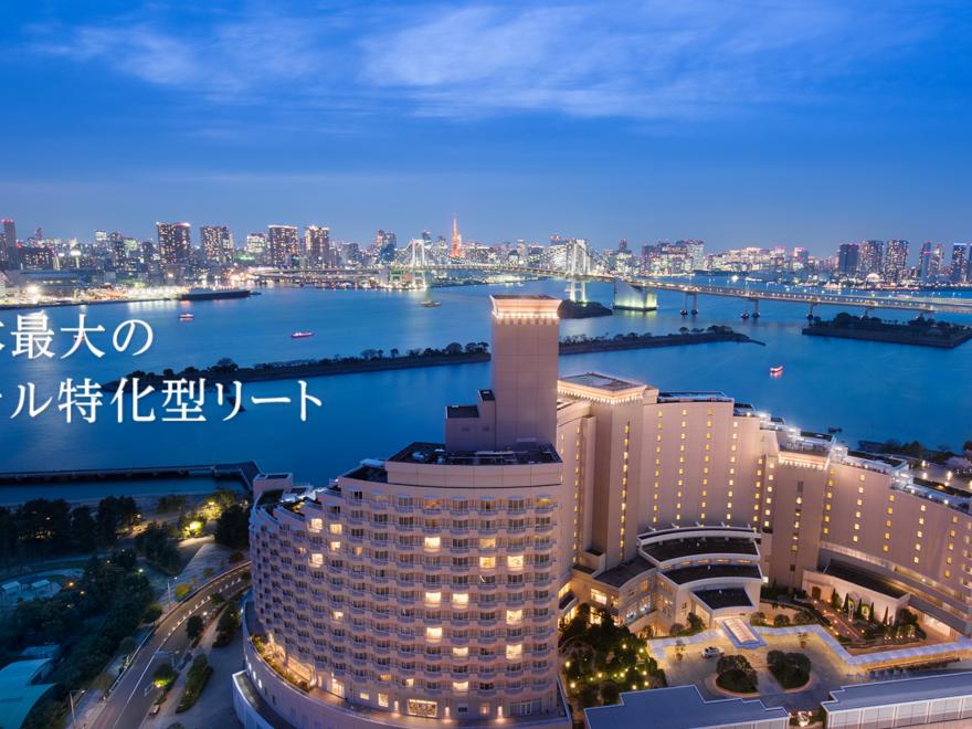 ジャパン・ホテル・リート投資法人(8985):基本情報・銘柄分析