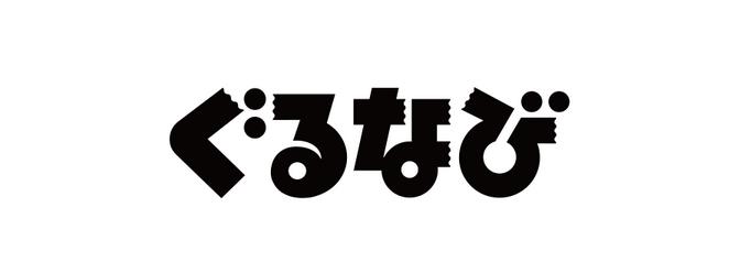 gnaviのロゴ