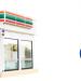 CPオール タイのセブン-イレブン タイの株投資